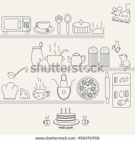 Icons of kitchen items to you - stock vector