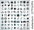 Icons set. - stock photo