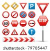 icons set of road signs vector illustration isolated on white background - stock photo