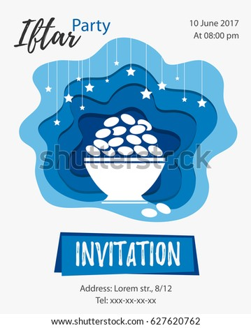 Iftar party invitation template dates fruit stock vector royalty iftar party invitation template dates fruit in dish hanging stars design for ramadan stopboris Gallery