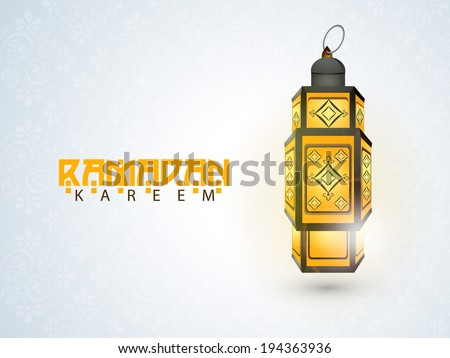 Illuminated arabic lantern on blue background for holy month of muslim community Ramadan Kareem. - stock vector