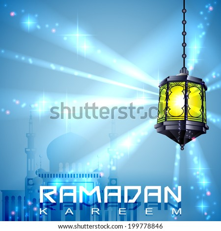 Illustration forging lantern for Ramadan Kareem - vector - stock vector