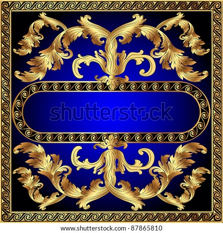 illustration gold(en) frame with vegetable and spiral by pattern - stock vector