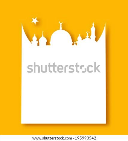 Illustration greeting card template for Ramadan Kareem - vector - stock vector
