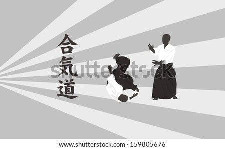 illustration, men are engaged in aikido on a light background - stock vector