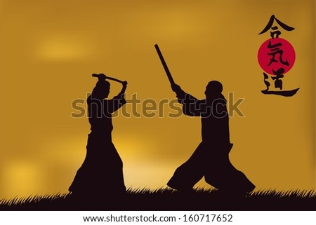 illustration, men are occupied with aikido against a dark background - stock vector