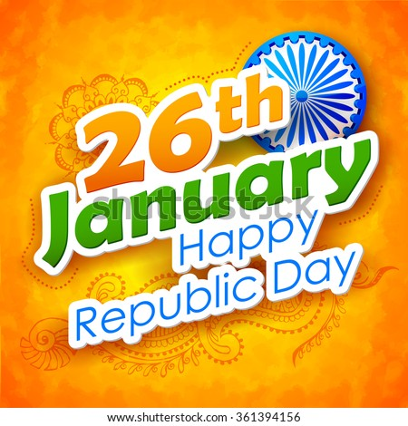 illustration of abstract Indian Republic Day background - stock vector