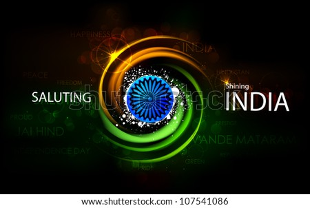 illustration of abstract shining Indian background - stock vector