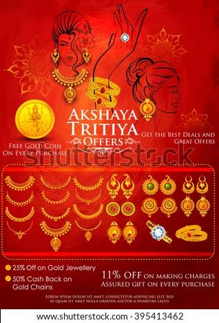 illustration of Akshaya Tritiya celebration jewellery Sale promotion - stock vector