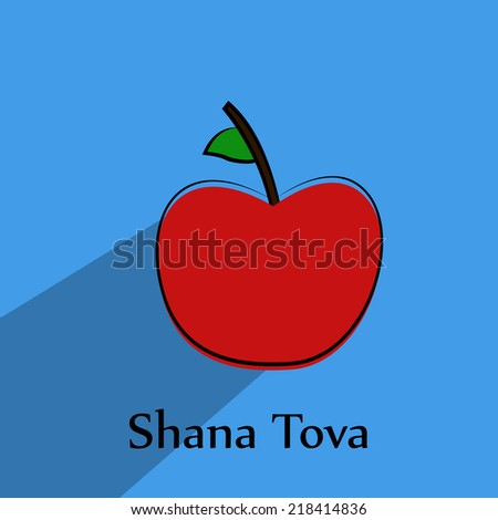 Illustration of apple for Jewish new year holiday Rosh Hashanah  - stock vector