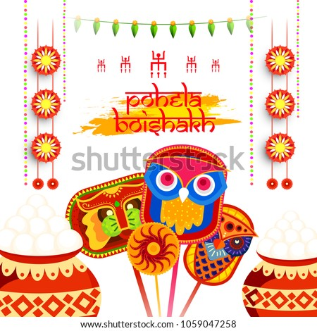 Illustration bengali new year pohela boishakh stock vector hd illustration of bengali new year pohela boishakh greeting card background m4hsunfo