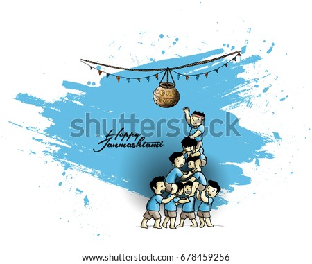 Illustration of Boy with friends playing dahi handi in Krishna Janmashtami, Hand Drawn Sketch Vector illustration.