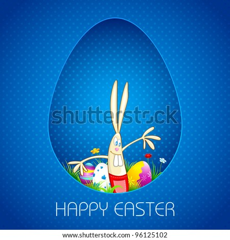 illustration of bunny with colorful egg in easter card - stock vector
