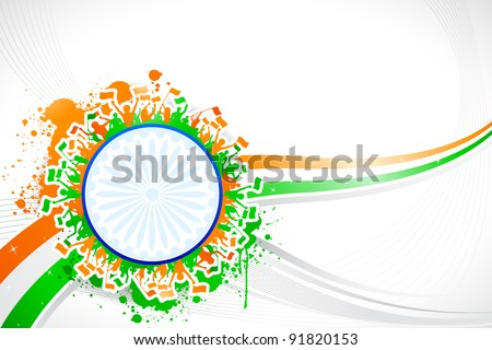 illustration of cheering indian on abstract tricolor background - stock vector
