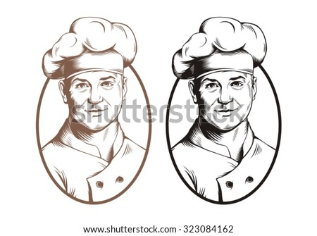 Illustration of chef. Figure chef-cooks. Hand drawing chef-cooks. Cook on a white background 1.1 - stock vector