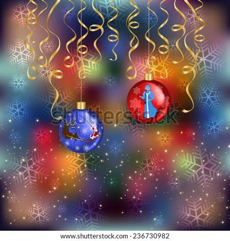 Illustration of Christmas balls with paper streamers and snowflakes on colorful fuzzy background  - stock vector