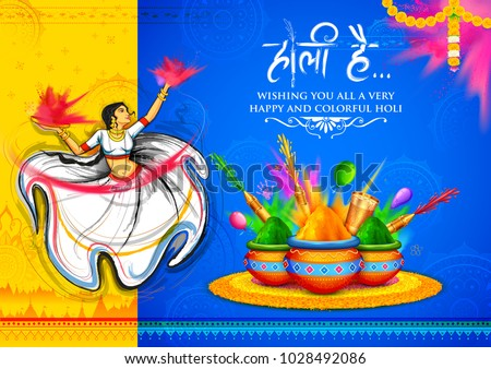 illustration of colorful background for Festival of Colors celebration with message in Hindi Holi Hain meaning Its Holi