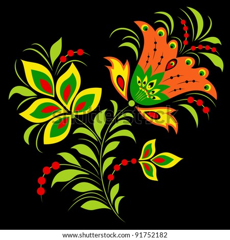 Illustration of  colorful flower on black background.