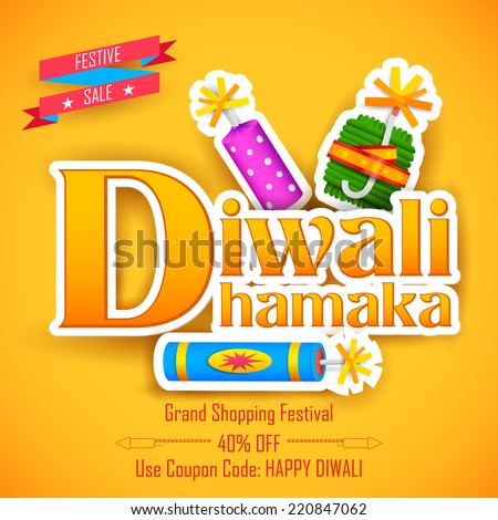 illustration of Diwali Dhamaka (Diwali Offer) for promotion and advertisment - stock vector