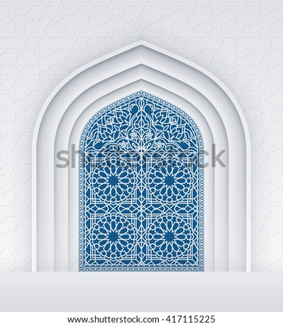 Illustration Doors Mosque Geometric Pattern Background Stock Vector HD (Royalty Free) 417115225 - Shutterstock  sc 1 st  Shutterstock & Illustration Doors Mosque Geometric Pattern Background Stock Vector ...