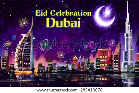 illustration of Eid Celebration Dubai city nightscape - stock vector