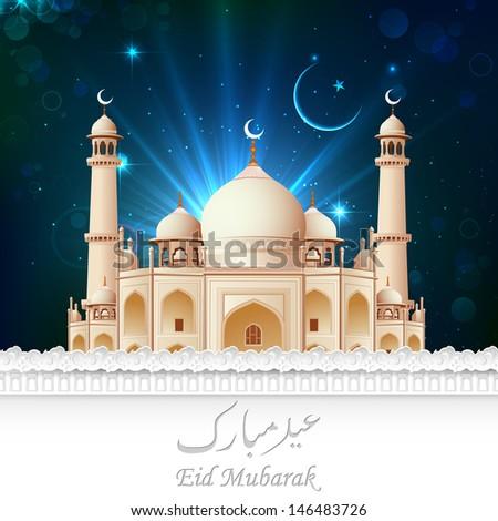 illustration of Eid Mubarak card with Taj Mahal in night view - stock vector