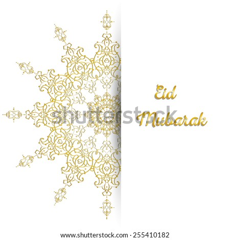 Illustration of Eid Mubarak greeting card with round ornate moroccam ornament.  - stock vector