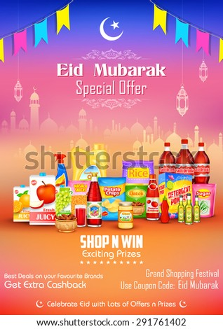 illustration of Eid Mubarak (Happy Eid) sale offer - stock vector