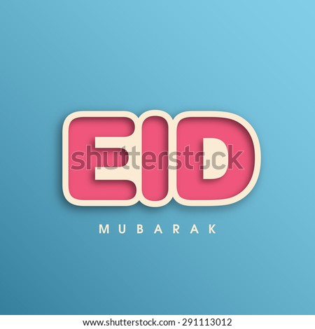 Illustration of Eid Mubarak with intricate calligraphy for the celebration of Muslim community festival. - stock vector