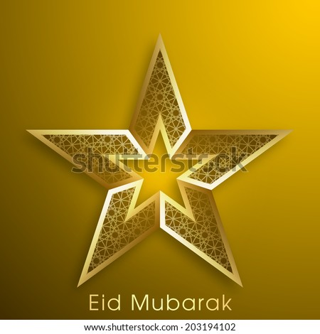 illustration of Eid Mubarak with intricate star. - stock vector