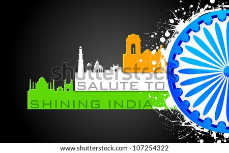 illustration of famous monument of India in tricolor with Ashok Wheel - stock vector