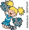 Illustration of girl cheerleading jumping in air - stock vector