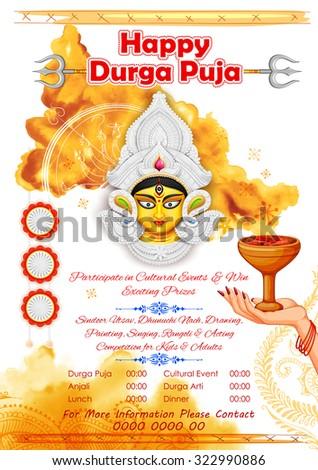 illustration of goddess Durga in Happy Durga Puja background - stock vector