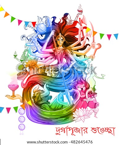 illustration of goddess Durga in Subho Bijoya (Happy Dussehra) background with bangali text meaning Durga Puja Greeting