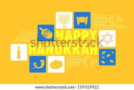 illustration of Happy Hanukkah Background - stock vector