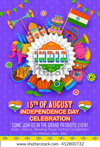 illustration of Happy Independence Day banner in Indian kitsch paper style - stock vector