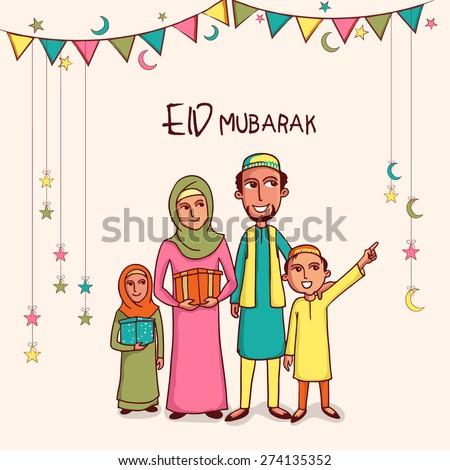Illustration of happy islamic family in traditional dress celebrating and enjoying on occasion of muslim community festival, Eid Mubarak celebration. - stock vector