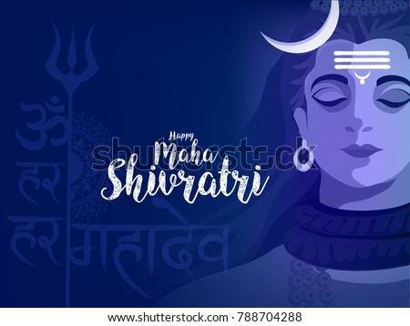 Illustration happy maha shivratri greeting card stock vector illustration of happy maha shivratri greeting card design m4hsunfo