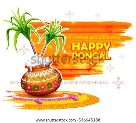Illustration happy pongal greeting background stock vector 2018 illustration happy pongal greeting background stock vector 2018 536645188 shutterstock m4hsunfo