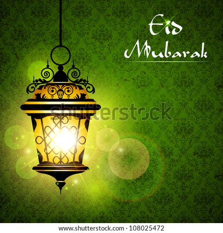 illustration of illuminated lamp on Eid Mubarak background - stock vector