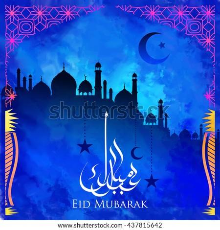 Illustration eid mubarak wishing stock vector 146483636 shutterstock illustration of illuminated lamp on eid mubarak happy eid greetings in arabic freehand with m4hsunfo Images
