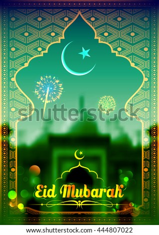 illustration of illuminated lamp on Eid Mubarak (Happy Eid) greetings in Arabic freehand with mosque - stock vector