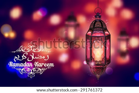 illustration of illuminated lamp on Ramadan Kareem (Generous Ramadan) background - stock vector