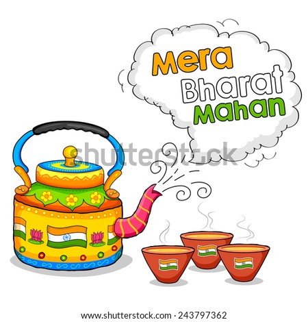 illustration of India kitsch art of kettle and clay glass showing Mera Bharat Mahan( My India is Great) - stock vector