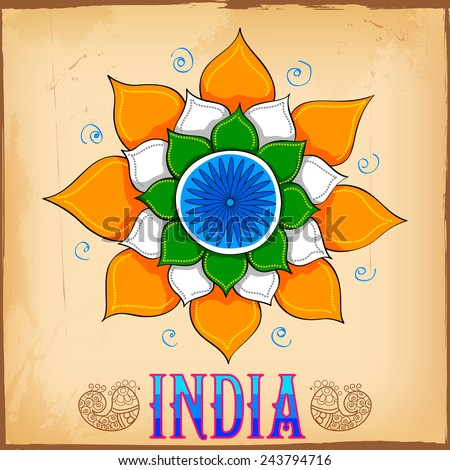 illustration of Indian kitsch art style background with lotus - stock vector
