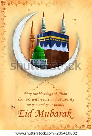 illustration of Kaaba in moon on Eid Mubarak (Happy Eid) background - stock vector