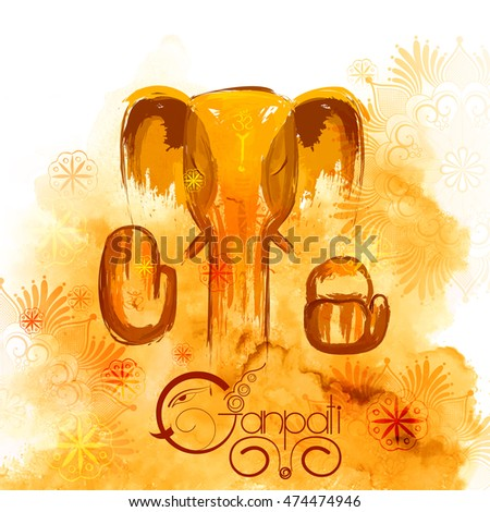 illustration of Lord Ganapati background for Ganesh Chaturthi in paint style