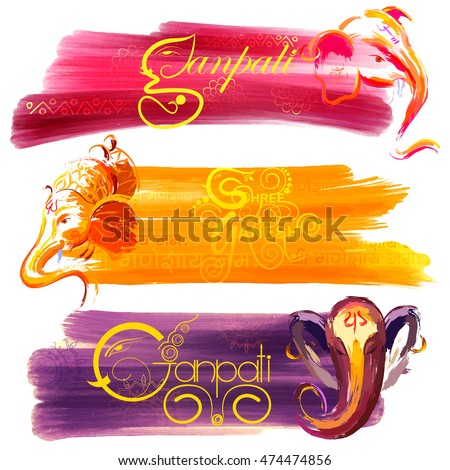 illustration of Lord Ganapati background for Ganesh Chaturthi in paint style with message Shri Ganeshaye Namah ( Prayer to Lord Ganesha)