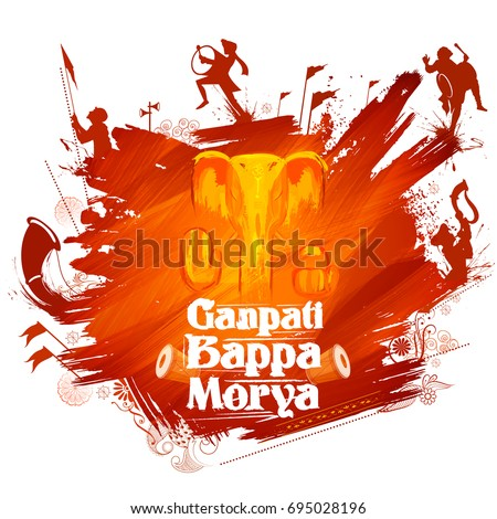 illustration of Lord Ganapati background for Ganesh Chaturthi with message meaning My Lord Ganesha