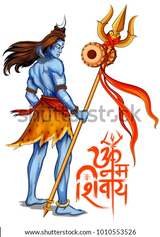 illustration of Lord Shiva, Indian God of Hindu for Shivratri with message Om Namah Shivaya meaning I bow to Shiva